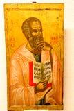 Museo de los iconos fotos de archivo libres de regalías