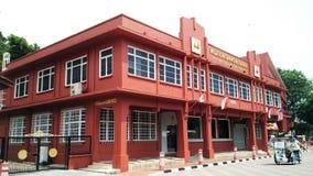 Museo de Melaka Umno Imagen de archivo