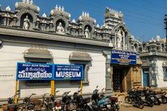 Museo de Sri Venkateswara del arte del templo en Tirupati, la India imagenes de archivo