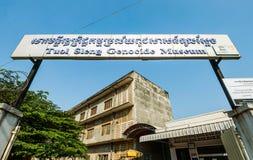Museo de Tuol Sleng/21 genocidios, Phnom Penh, Camboya Imagenes de archivo