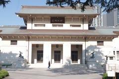 Museo de Yushukan en la capilla de Yasukuni Fotos de archivo