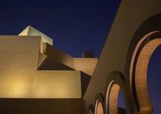 Museo del arte islámico, Doha, Qatar Fotos de archivo