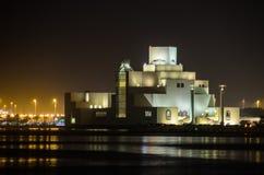 Museo del arte islámico, Doha, Qatar Foto de archivo libre de regalías