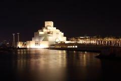 Museo del arte islámico en Doha Fotografía de archivo libre de regalías