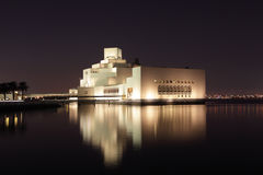 Museo del arte islámico en Doha Fotos de archivo libres de regalías