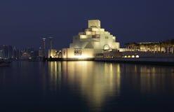 Museo del arte islámico en Doha Foto de archivo libre de regalías