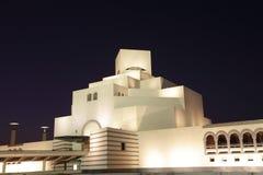 Museo del arte islámico en Doha Imágenes de archivo libres de regalías
