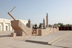 Museo del arte moderno en Doha Imagen de archivo