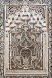 Museo del bardo Tunísia Fotos de Stock Royalty Free