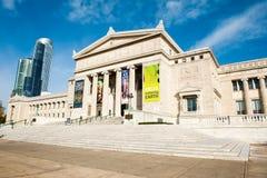Museo del campo Fotografia Stock Libera da Diritti