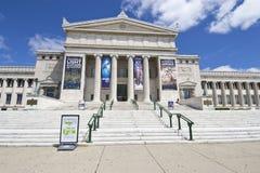 Museo 2013 del campo de Chicago Fotografía de archivo
