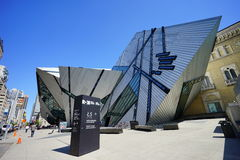Museo del centro di Toronto Immagine Stock