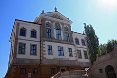 Museo del Chopin Fotografie Stock Libere da Diritti