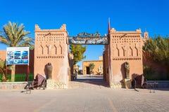 Museo del cine, Ouarzazate Fotografía de archivo libre de regalías