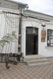 Museo del escritor Alexander Green en Feodosiya Fotografía de archivo libre de regalías
