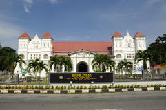 Museo del estado de Perak Imagen de archivo