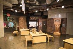 Museo del juguete de Warabekan en Tottori Japón 1 Imagen de archivo libre de regalías