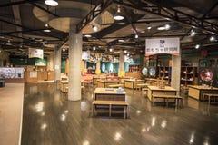 Museo del juguete de Warabekan en Tottori Japón 1 Fotos de archivo