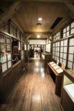 Museo del juguete de Warabekan en Tottori Japón 1 Foto de archivo