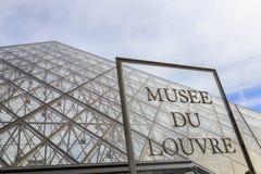 Museo del Louvre en París Fotos de archivo libres de regalías