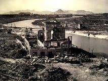 Museo del monumento de la paz de Hiroshima foto de archivo