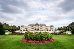 Museo del palacio del belvedere en Viena, Austria Imagenes de archivo