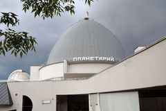 Museo del planetario en Moscú Señal popular Imagen de archivo