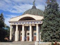 Museo del planetario en Stalingrad, Rusia Foto de archivo libre de regalías