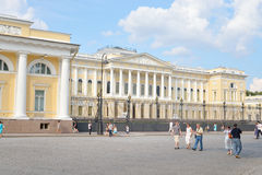 Museo del ruso del estado Imagenes de archivo