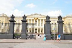 Museo del ruso del estado Imágenes de archivo libres de regalías