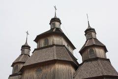 Museo del sich di Zaporozhye Fotografia Stock Libera da Diritti