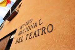 Museo del teatro nazionale, Almagro, Spagna Immagini Stock Libere da Diritti