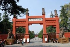 Museo del templo de Chengdu Wuhou Fotos de archivo libres de regalías