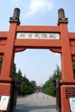 Museo del templo de Chengdu Wuhou Foto de archivo libre de regalías