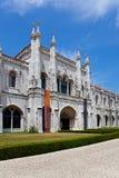 Museo dell'archeologia - Lisbona Immagini Stock