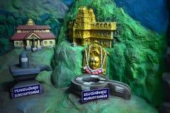 Museo della caverna di Murudeshwar, il Karnataka, India: 25,2018 augusti: Museo della caverna - Murudeshwara immagini stock libere da diritti