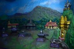 Museo della caverna di Murudeshwar, il Karnataka, India: 25,2018 augusti: Pezzi del Linga fotografia stock