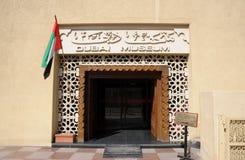 Museo della Doubai Immagini Stock