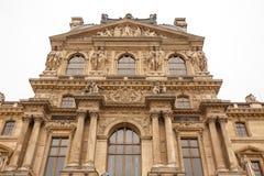 Museo della feritoia - Parigi Immagine Stock