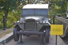Museo della seconda guerra mondiale Immagine Stock Libera da Diritti