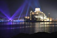 Museo delle arti islamiche nell'ambito delle luci notturne Fotografia Stock Libera da Diritti