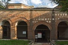 Museo delle religioni nel centro della città di Stara Zagora, Bulgaria fotografie stock libere da diritti