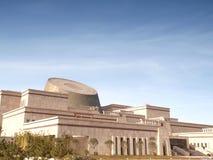 Museo delle reliquie culturali Fotografia Stock