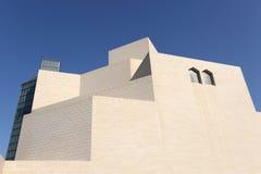 Museo di arte islamica a Doha Fotografia Stock