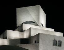 Museo di arte islamica a Doha Qatar Immagine Stock Libera da Diritti