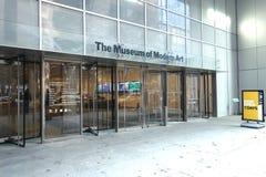 Museo di arte moderna Fotografia Stock Libera da Diritti