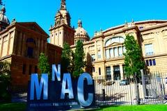 Museo di Arte nazionale della Catalogna fotografia stock libera da diritti