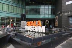 Museo di Ayala, Manila fotografia stock libera da diritti