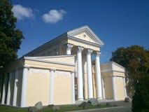 Museo di geologia fotografie stock libere da diritti