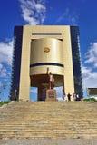 Museo di indipendenza a Windhoek fotografia stock libera da diritti